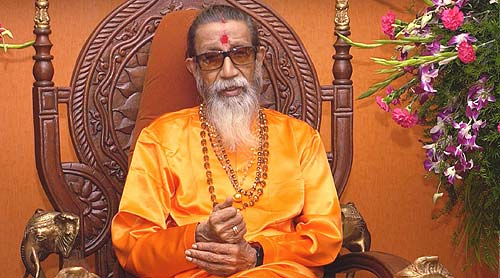 http://newstrack.outlookindia.com/images/balasaheb_thackeray_20090122.jpg